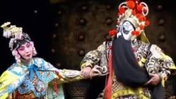 美国万花筒:京剧演员在林肯中心纪念梅兰芳诞辰120周年