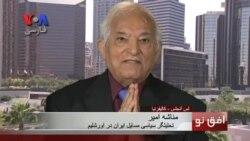 تاثیر سرپیچی ایران از اجرای منشور جهانی حقوق بشر بر وضعیت زندان و زندانی