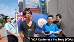 針對北京當局指佔中全民投票是非法,香港人優先發言人招顯聰與另外3位成員,星期日到警局集體自首