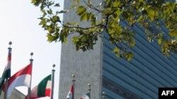 ООН объявила конкурс на создание мемориала памяти жертв рабства