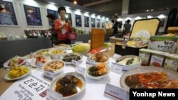 '팔도 음식 한 자리에' 대한민국 식품대전
