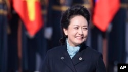 中國國家主席習近平夫人彭麗媛 (資料照片)