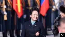 Ðệ nhất Phu nhân Trung Quốc Bành Lệ Viên.