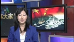 日本在其领海逮捕一名中国渔船船长