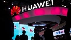 Huawei နဲ႔ တျခားတ႐ုတ္ကုမၸဏီဝန္ထမ္းေတြ ကန္ ျပည္ဝင္ခြင့္ပိတ္မယ္