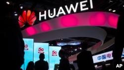華為設在北京一個博覽會上的展台。(2019年10月31日)