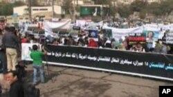 مظاهرۀ ضد نیروهای امریکایی در کابل