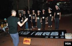 香港藝術團體「沒有製作」藉著「六四報哀音」活動傳承六四精神(美國之音湯惠芸)