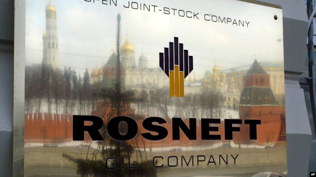 «Роснефть» хочет ввести штрафы за просрочку платежей из-за американских санкций