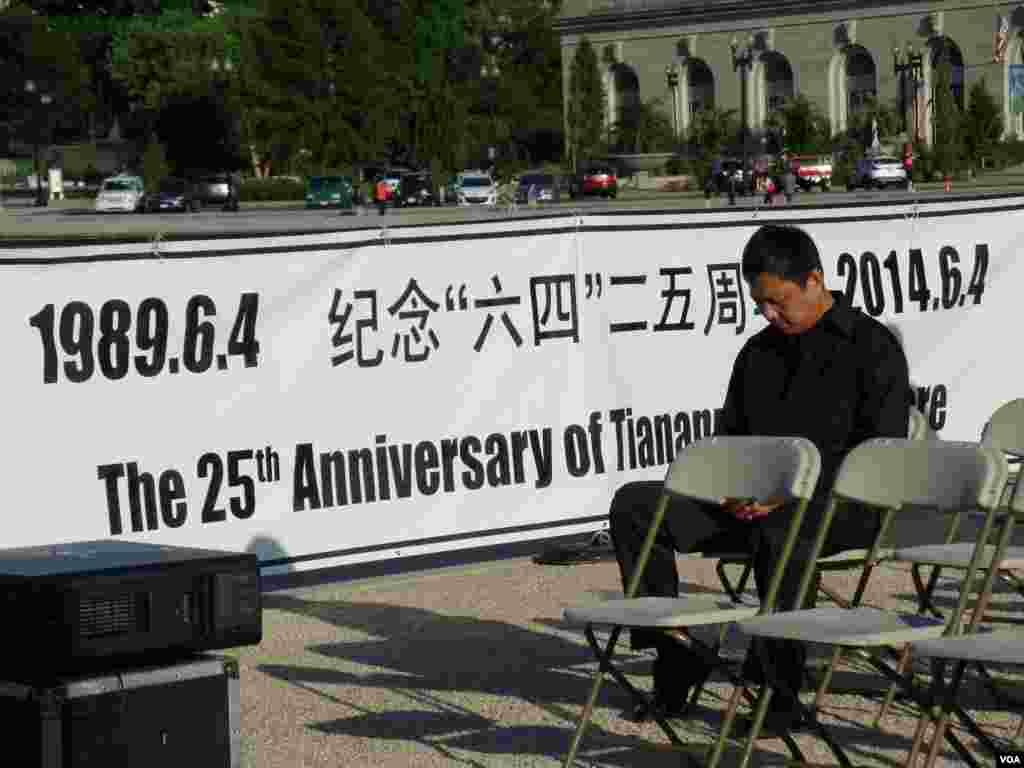 Remember June Fourth memorial site No. 1, Washington, DC, June 1, 2014. (Zhi Yuan/VOA)