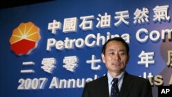 FILE - Jiang Jiemin, president of PetroChina Ltd, speaks during an announcement of the company's results in Hong Kong Wednesday, Mar. 19, 2008.