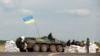 우크라이나군, 슬로비안스크서 반군과 교전