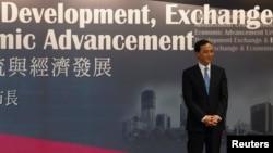 3月曾經到香港訪問的台灣國民黨主席朱立倫將會與中國國家主席習近平在北京會面。