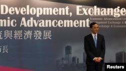 Walikota Taipei Eric Chu, juga ketua Partai Kuomintang Nasionalis Taiwan (KMT).
