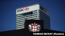 资料照片:位于英国伦敦的汇丰银行大楼。(2018年8月8日)