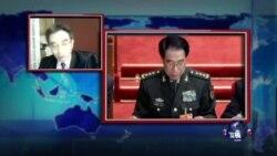 VOA连线:前中共军委副主席徐才厚被开除党籍