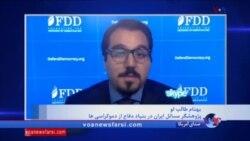 تحلیلگر بنیاد دفاع از دموکراسی: اعتراضات مردمی در ایران افزایش خواهد یافت
