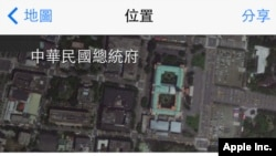 iPhone 上中華民國總統府地址是中國台灣省(照片來源﹕Apple iOS7 Map截屏)