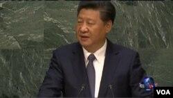 """中国国家主席习近平星期天在联合国""""全球妇女峰会""""上致开幕词(视频截图)"""