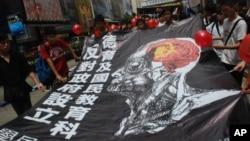 香港學生團體舉辦遊行反對香港特區政府設立洗腦式的《德育及國民教育科》