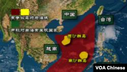 南中国海一带成为中国与周边国家硝烟弥漫的是非之地