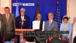 VOA國際60秒(粵語): 2014年08月08日