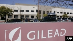 Штабквартира Gilead Sciences Inc. виробника препарату у Каліфорнії.