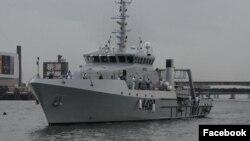 Jirgin ruwan sojojin Najeriya (Facebook/ Nigerian Navy)