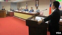 台湾立法院内政委员会11月7号质询的情形