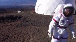 미국 하와이의 가상 화성 체험