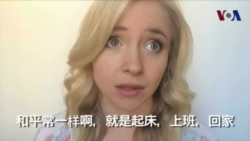 OMG! 美语 怎么回答How are you?