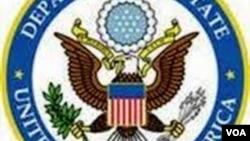 Amerika Dövlət Departamenti (loqo)