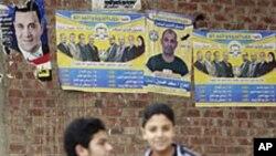အီဂ်စ္ေရြးေကာက္ပဲြ Muslim Brotherhood အႏိုင္ရ