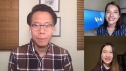 คุยข่าวรอบโลกกับ วีโอเอ ไทย วันอังคารที่ 15 ธันวาคม 2563 ตามเวลาประเทศไทย