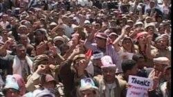 مخالفان دولت يمن به اعتراضات خود ادامه می دهند