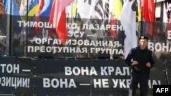 ԵՄ-ը հետաձգել է հանդիպումն Ուկրաինայի նախագահի հետ