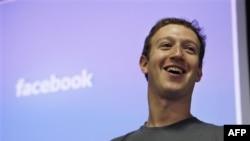 Sáng lập viên và Giám đốc điều hành Facebook Mark Zuckerberg