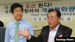 17일 오후 서울 영등포구 여의도동 중소기업중앙회에서 개성공단 정상화 촉구 비상대책위원회 회원사 관계자들이 긴급현안 입장발표를 하고 있다.