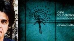 سایت سینمای بدون مرز و ایجاد یک کمپین اعتراضی برای آزادی جعفر پناهی