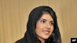 اهدای جایزۀ معتبر جهانی به عکس یک دختر افغان