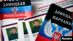 乌克兰东部的顿涅茨克的选举传单