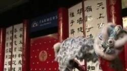 Bolji način proslave kineske Nove Godine u Kaliforniji