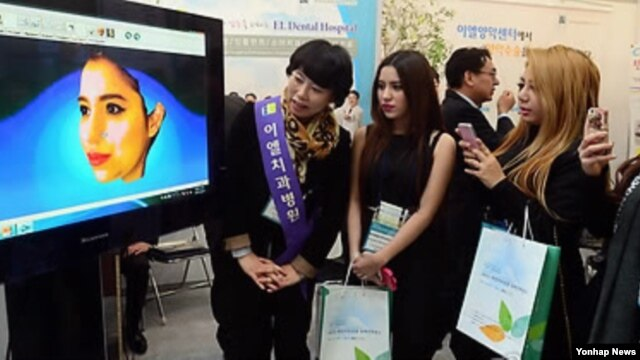 Promosi prosedur kosmetik di Korea Selatan. (Foto: Dok)
