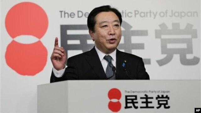 Thủ tướng Nhật Bản Yoshihiko Noda