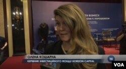 Олена Кошарна
