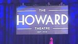 В Вашингтоне открылся исторический Театр Говарда