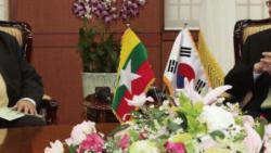 ကိုရီးယား- ျမန္မာ စက္မႈဇံု အတြက္ ကိုရီးယား LH လုပ္ငန္းႀကီးကို MIGA က အာမခံ