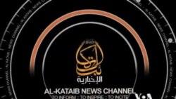 """""""Аль-Шабаб"""" вербует бойцов за рубежом"""