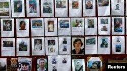 Фотографии убитых во время уличных протестов на Майдане Незалежности