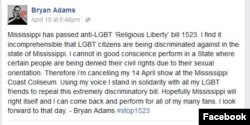 A screenshot from Bryan Adams' Facebook page, April 10, 2016.